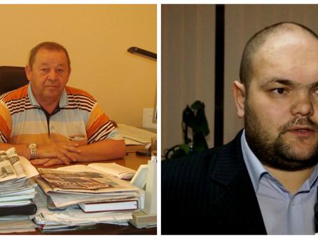 Георгий Терзи кто Вы, демон или бес?