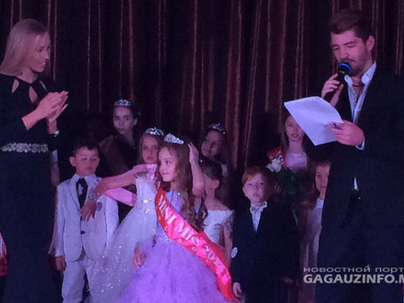 Милена Левченко заняла первое место на республиканском конкурсе «Мини-мисс Молдова»-2016.