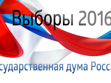 Вниманию жителей города Вулканешты, имеющих Российское гражданство