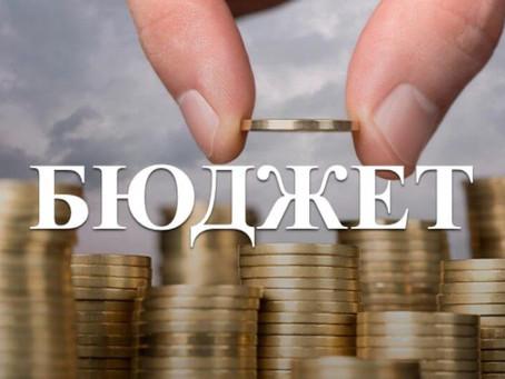 «Темный» бюджет Гагаузии на 2021 год. Жесткая экономия, за чей счет?