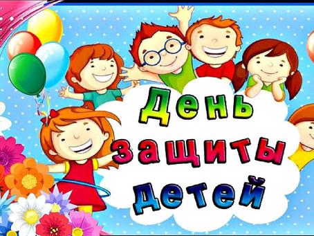 Примария города Вулканешты поздравляет всех маленьких жителей с Международным Днем защиты детей