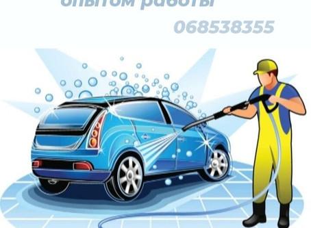 На автомойку требуются автомойщики с опытом работы