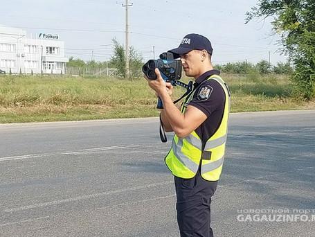 В Гагаузии появились радары нового поколения