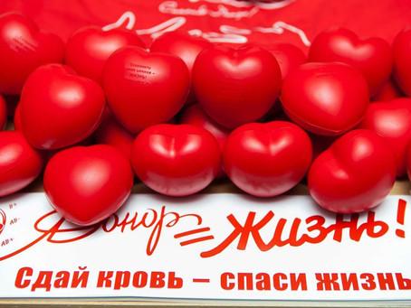 В городе Вулканешты 9 июня пройдет День донора