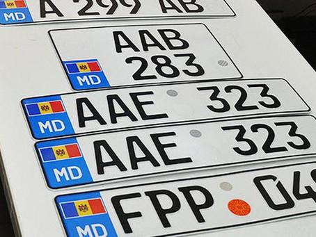 Минтранс хочет ввести новые регистрационные номера для автомобилей