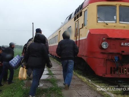 Возобновить рейс Бессарабка - Етулия
