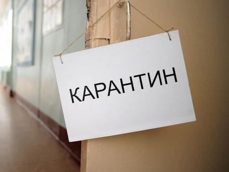 МПЖКХ города  Вулканешты переходит на режим работы онлайн