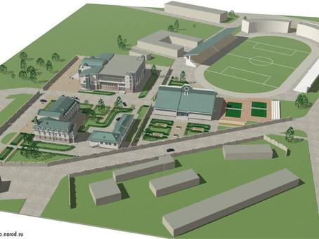 C 2017 года в Вулканештах начнется реализация проекта по строительству спортивного комплекса