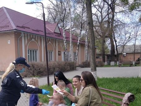 Вниманию родителей: Меры безопасности во время пасхальных каникул