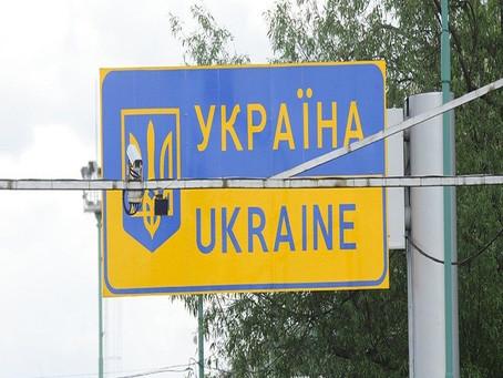 """Украина оставила Молдову в списке стран """"красной зоны"""": что надо знать"""