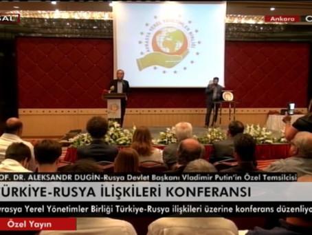 Видео Конференция в Анкаре