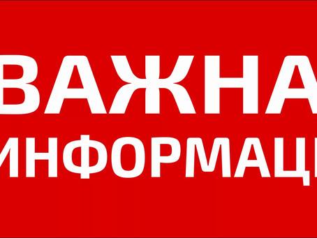 В городе Вулканешты  16 марта будет проводится учебная стрельба