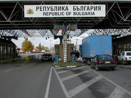 Болгария разрешила въезд гражданам Молдовы. Но есть условия