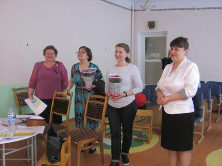 Программа параллельного изучения гагаузского и румынского языков в детских садах
