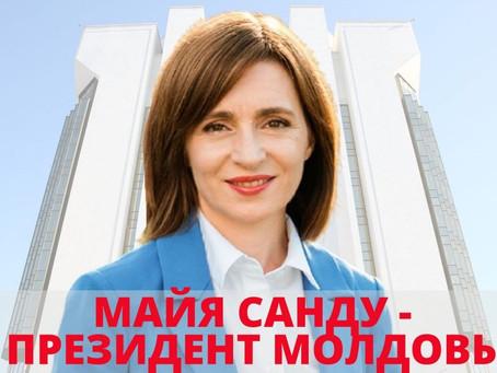 Выборы президента Молдовы: обработано 99,91% протоколов