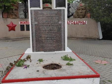 В Вулканештах неизвестные совершили акт вандализма на памятнике Славы