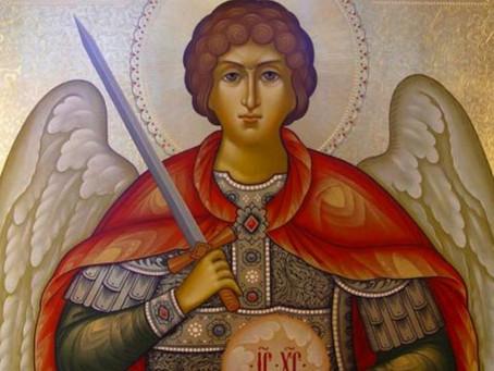 21 ноября - День Святого Архангела Михаила и прочих небесных сил