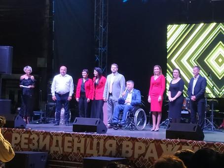 Виктор Петриоглу принял участие в праздновании Дня города Рени