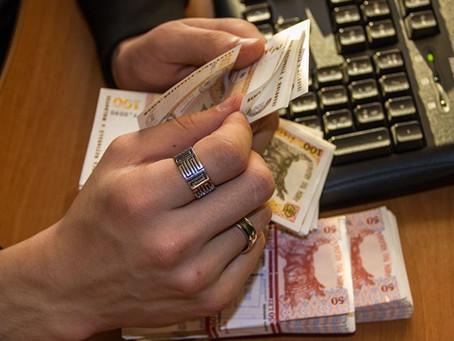 Надбавка к пенсии. Кто из жителей Гагаузии получит 1000 лей к 1 апреля?