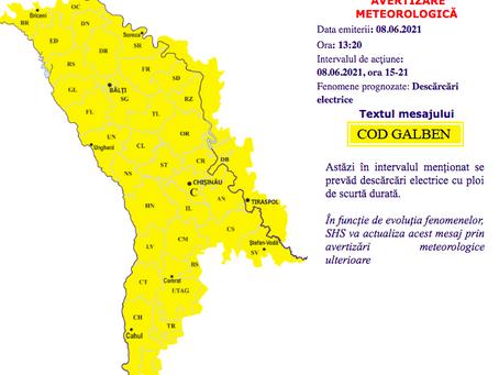 На Молдову надвигаются дожди с грозами