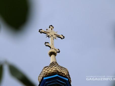 «Мы поможем церкви, а Бог поможет нам»: почему гагаузские певцы собирают деньги на строительство хра