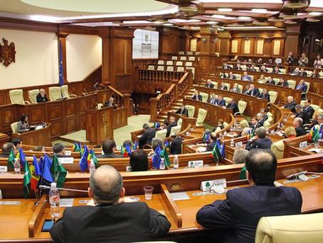 Экскурсия в Парламент