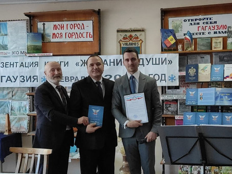 В городе Вулканешты состоялась презентация новой книги Георгия Топал