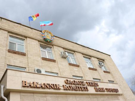 Выборы в Народное Собрание Гагаузии пройдут 19 сентября 2021 года