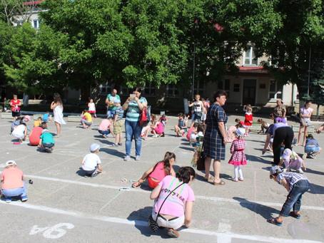 В городе празднуют День защиты детей