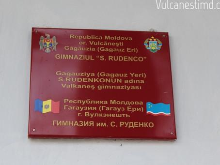Гимназия Руденко будет центром для сдачи БАКа