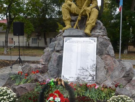 В Вулканештском парке афганцев был открыт новый памятник воинам-интернационалистам