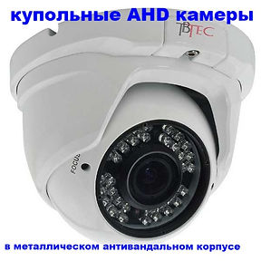Видеонаблюдение Киров