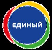 Единый Киров