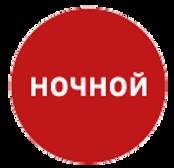 Триколор Ночной Киров
