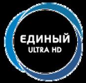 Единый ULTRA HD Киров