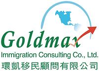 Goldmax logo_company name.png