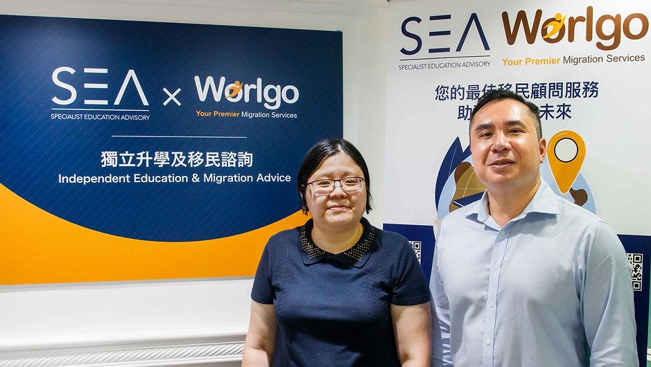 【澳洲移民】 商業投資移民 x 澳洲免費教育  Worlgo 及 SEA 聯手為子女打造最大成本效益移民方案