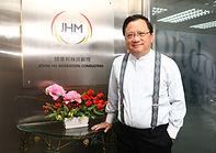 【重磅專訪】胡康邦John Hu 專訪- 「除左係移民專家,我覺得自己其實係人生規劃師」