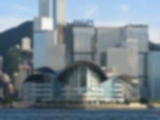 HKCEC.jpg