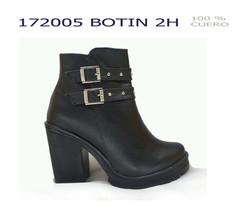 BOTIN 172005 2H