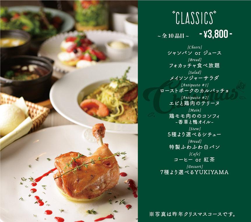 classics_hp2.jpg