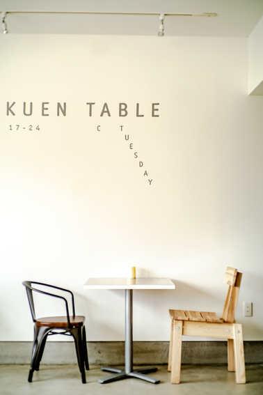 YEBIS RAKUEN TABLE