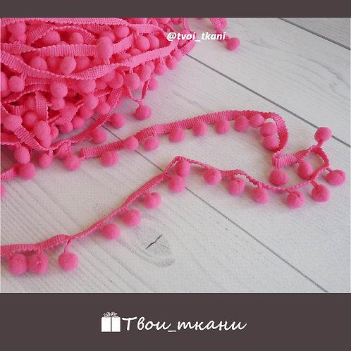 Тесьма с помпонами 12мм яркий розовый