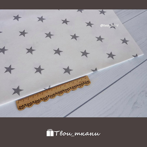 Звезды мелкие серые на белом