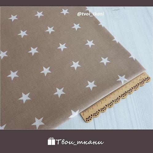 Звезды мелкие на коричневом