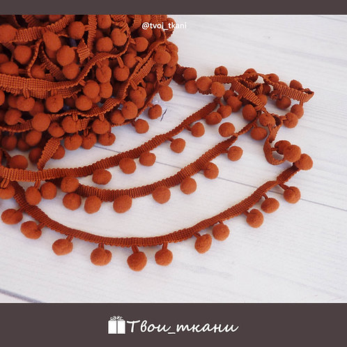 Тесьма с помпонами 12мм коричневый