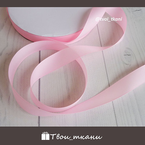 Лента репсовая 25мм розовая