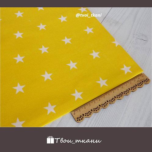 Звезды мелкие на желтом
