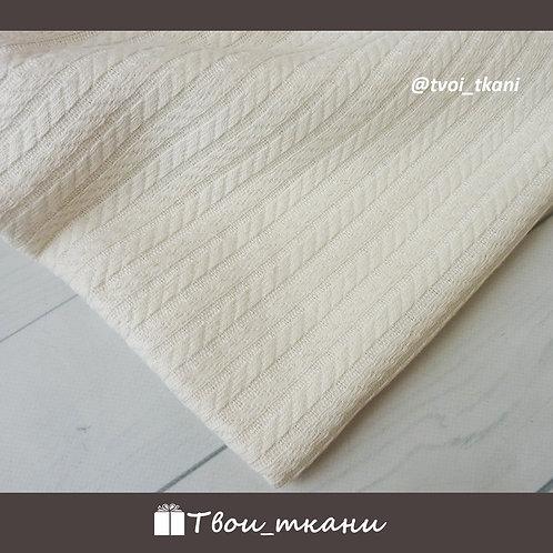 Вязаное полотно молочный