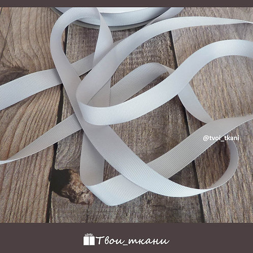 Лента репсовая 20мм серый